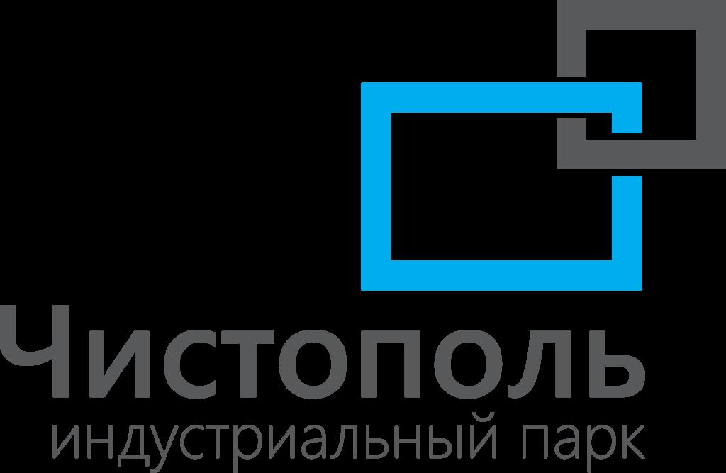 Индустриальный парк «Чистополь»