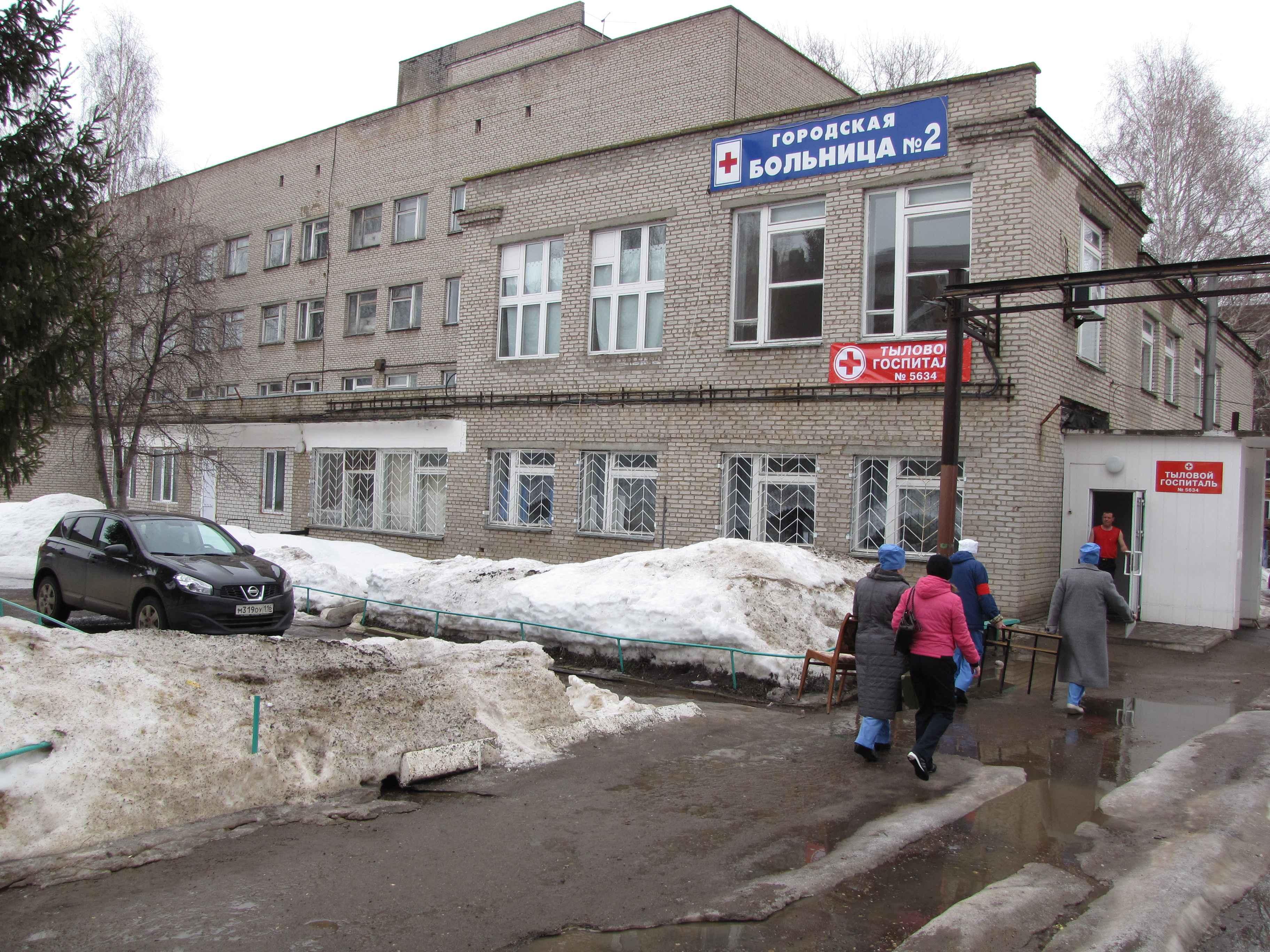 Медицинский информационный центр вологда